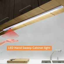 USB Powered Lamp Under Cabinet LED Lights Hand Sweep Sensor
