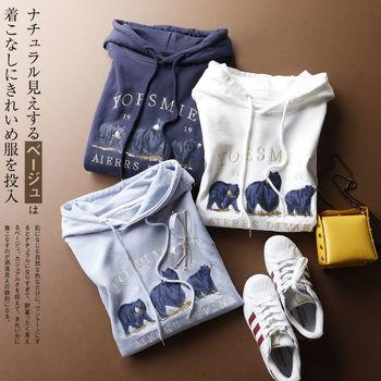 Vintage Bear Embroidery Sweatshirts Hoodies Women Harajuku Streetwear Casual Long Sleeve Crewneck Oversized Fashion Hoodie Woman