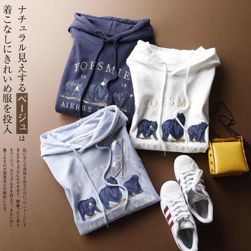 Винтажные свитшоты с вышивкой медведя, женские толстовки в стиле Харадзюку, уличная одежда, повседневная модная женская Толстовка Оверсайз...
