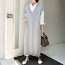 캐주얼 스웨터 드레스 가을 겨울 민소매 조끼 드레스 한국어 패션 오피스 숙녀 긴 풀오버 드레스 여성 느슨한 옷