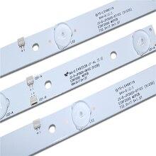 3 adet/takım LED aydınlatmalı şerit lamba için LED39C310A JS D JP3910 071EC JS D JP3910 061EC E39DU1000 MCPCB JS D JP3920 071EC