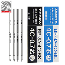 10pcs Japan zebra br 8a   4c 0.7 ball point pen core metal bullet head is suitable for BA17 T 3 b1sb6 sb7 Sba1 B2A, etc.