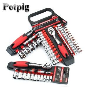 Image 1 - Auto Repair Tool Set 22 stücke 1/4 Zoll Ratsche Set Hand Buchse Set Freigegeben Griff und Erweiterung Bar Werkzeug für Auto Reparatur