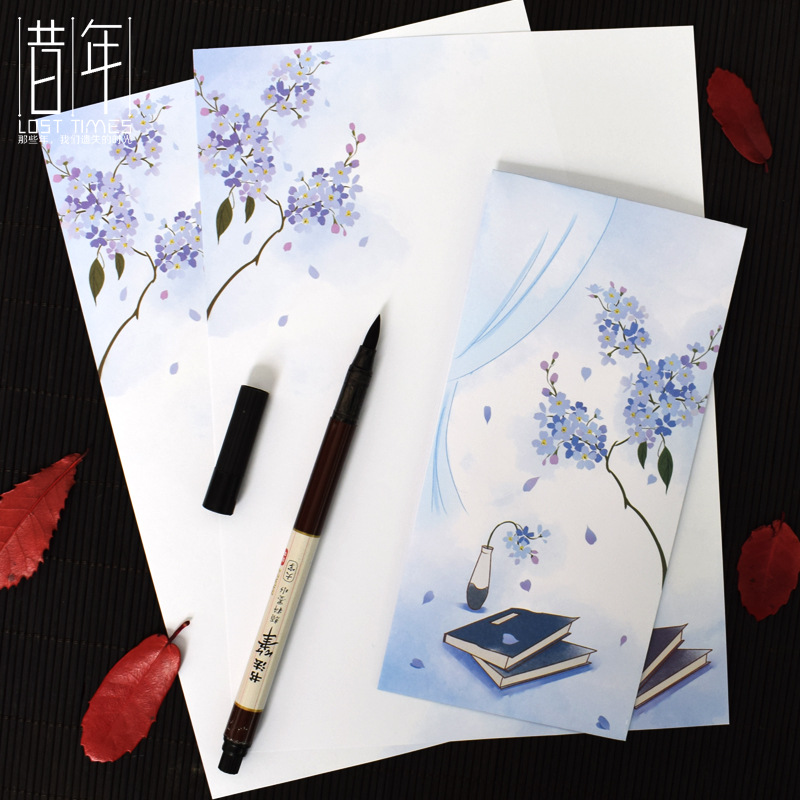 Year Creative Su Xi Writing Paper Envelop Package Color Classical Antique Style Aestheticism Creative Cool Letter Factory Direct