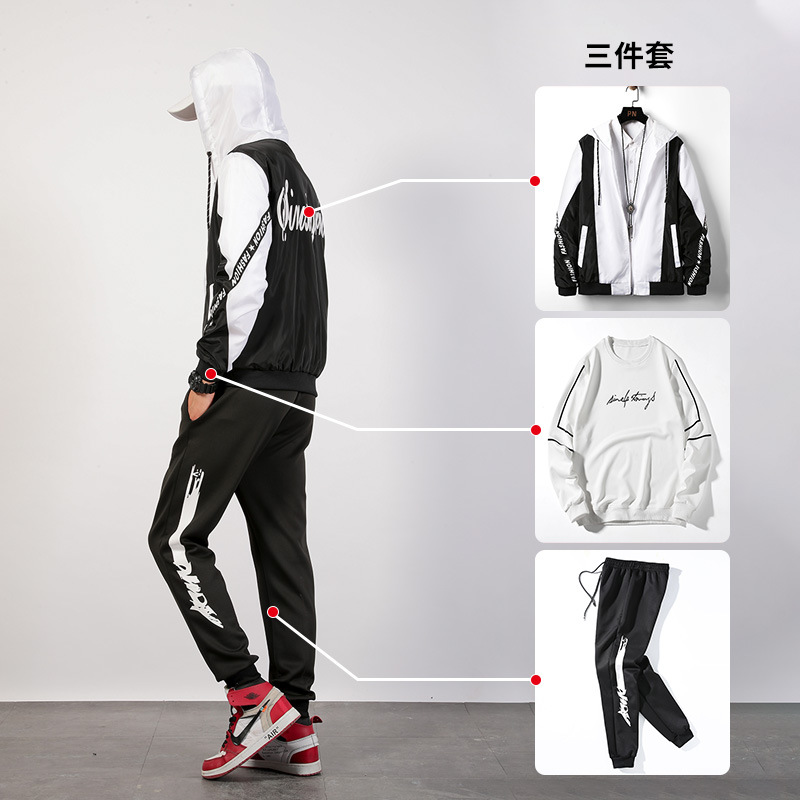 Spring And Autumn Hoodie Suit Men's Hooded Casual Sports Handsome Three-piece Set Teenager Students A Set Of Clothes Men's Fashi