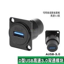 Cabinet-Panel Docking-Socket Highspeed D-Type Usb-3.0 1pcs Data-Transmission Pass-Through