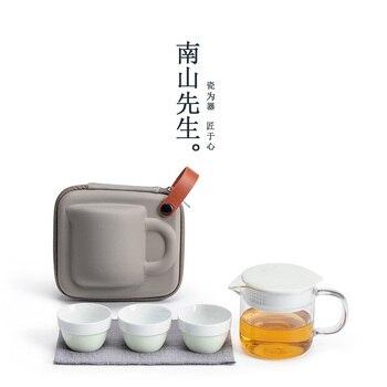 Juego De té lindo De almacenamiento jarra Mini portátil De café Vintage...