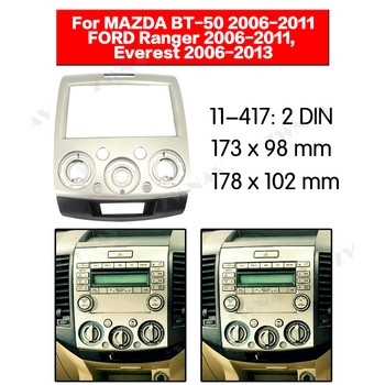 Car multimedia Player frame For 2006-2011 Ford Everest/ Ford Ranger/ Mazda BT-50 2 DIN Auto Audio Radio stereo GPS NAVI fascia image