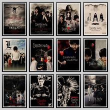 Japanese classic anime Death Note Retro Poster Vintage Cool Style Kraft Paper Wall Painting For Home /Room/Bar Decor