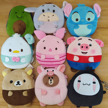 New lovely  Plush Purse Toy Cartoon Stuffed Dolls for Kids girl Gift Coin Storage Purse Plush Wallet Hang Pendant M052 coin purse kids wallet cartoon wallet children plush zip change kids girl women poo pillow plush soft emoji emoticon gift