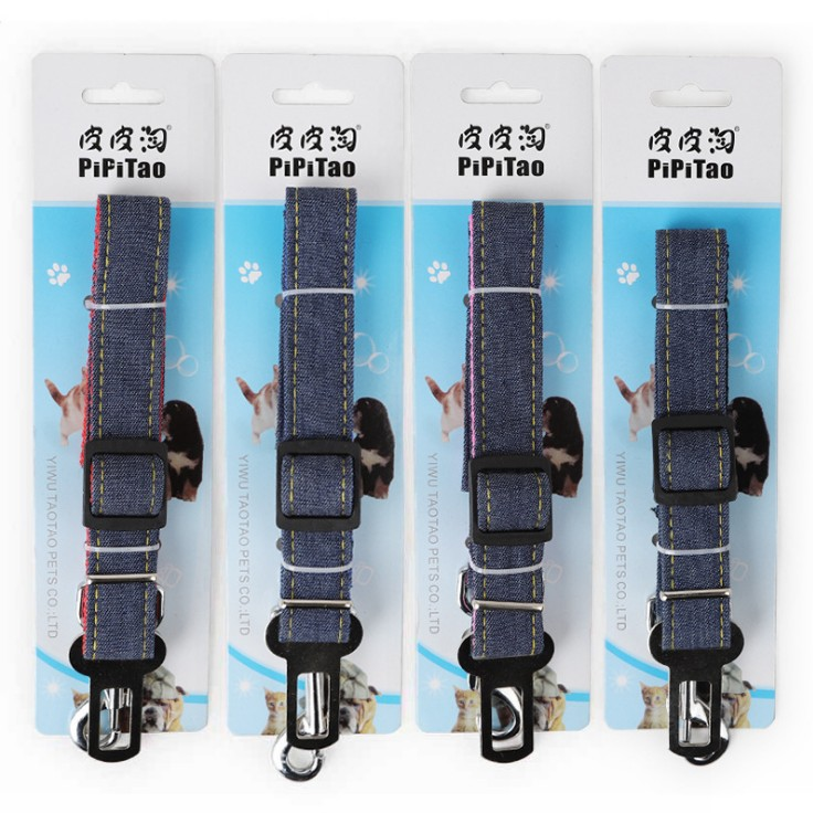 Pet Automobile Belt Suspender Strap Dog With Dog Car Seat Chest Car Mounted Pet Supplies