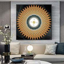 Refletir a vida de ouro gráfico e pérola pintura a óleo cartaz da lona moderna parede arte imagem decoração casa na sala