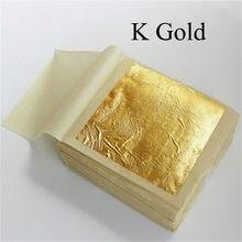 Feuille d'or pratique, Pure et brillante, pour la dorure, lignes de meubles, artisanat mural, décoration, 20 pièces, 9x9cm