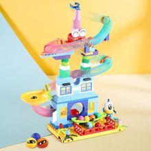 Радужная труба строительный блок DIY сборка головоломка игра дети обучающая игрушка