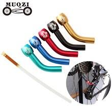 Muqzi удлинительная трубка для горного дорожного велосипедного