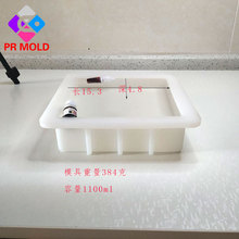 PR448  Rectangular toast mold handmade soap diy molds thick silicone 1100g capacity pad rendering partition mould