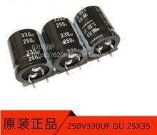 10 قطعة حقيقية NICHICON GU 250V330UF 25X30 مللي متر مُكثَّف كهربائيًا 330 فائق التوهج/250 v CE 105 درجة 330 فائق التوهج 250V غو