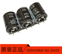 10pcs Genuine NICHICON GU 250V330UF 25X30mm electrolytic capacitor 330uF/250v CE 105 degrees 330UF 250V gu