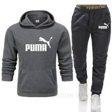 2 peças define agasalho masculino com capuz moletom + calças pulôver hoodie sportwear terno ropa hombre roupas masculinas casuais tamanho S-3XL