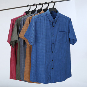 5 Color Summer Short Sleeve Shirt Men Loose Casual Classic Plaid Business Plus Size Shirts Male Brand Clothes 6XL 7XL 8XL 10XL(China)