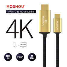 Cabo hdmi 2.1 8k 60hz, 48gbps para ps4, tv, set-top box tipo-c para cabo hdmi usb c para linha dp 4k 120hz hdr, vídeo core para apple tv