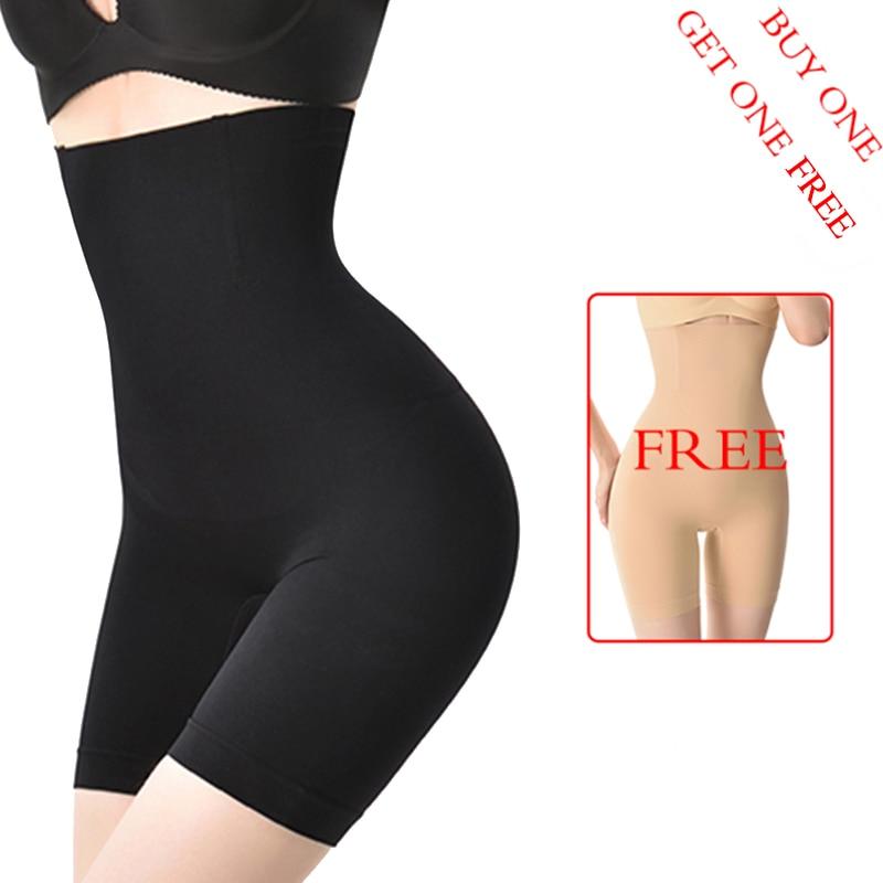 High Waist Trainer Tummy Control Panties Hip Butt Lifter Body Shaper Underwear