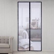 Летние противомоскитные шторы с тесьмой занавеска на дверь с магнитом для москитного репеллента Тюль окно автоматически закрывается