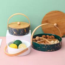 Японский керамический лоток для фруктов закусок с крышкой твердой
