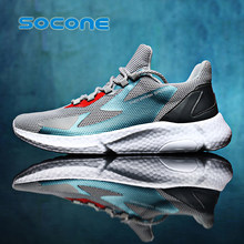 Running shoes comfortable casual men's sports shoes breathable wear-resistant outdoor hiking stretch sports shoes