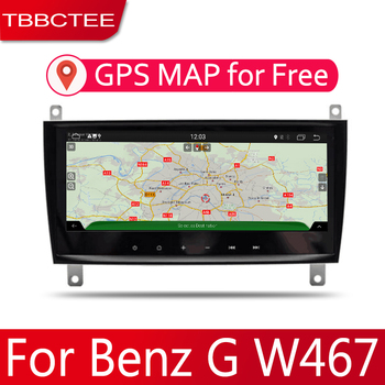2din Car multimedia Android Autoradio Car Radio GPS player For Mercedes Benz CLC G Class W467 2008~2011 WiFi Mirror link Navi image