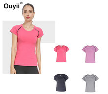 Get Seamless Short Sleeve Women Gym Yoga Shirt Fitness Yoga Sport Exercise T-shrt Tight Stretch Breathable Workout Sport Female wholesale