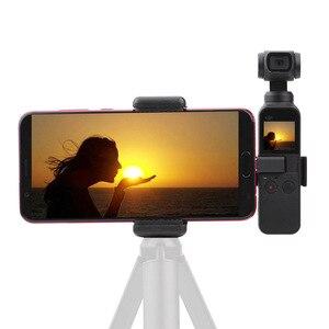 Image 2 - Dji osmoポケット2カメラ電話マウントクリップハンドヘルドジン電話用dji osmoポケットアクセサリー