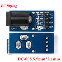 DC-005 DC005 Black DC Power Adapter Power Supply Module Jack Socket Plug Module Board 5.5MMx2.1MM 5.5mm*2.1mm DC 005(China)