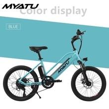 MYATU adult electric bike 48V 250W full suspension road electric bicycle bike brake with power off system e-bike ebike frame цена и фото
