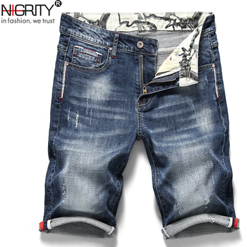 2020 Summer New Fashion Brand Quality Mens Ripped Denim Shorts Cotton Jeans Shorts Male Denim Shorts Pant Plus Big Size 27-44 large waist mens cargo shorts plus size bermuda jeans shorts cotton men summer shorts breeches denim shorts male big size 46