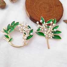 Korean high-grade brooch pearl creative simple  accessories pin women leaves weather brooches