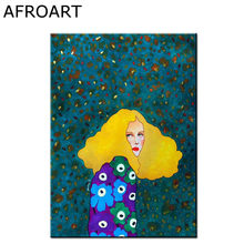 Abstract Painting Fashion Girl Vintage Wall Art Print Canvas Painting Nordic Posters And Prints Wall Pictures For Living Room(China)