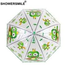 Showersmile Зонт с принтом животных для детей мультяшный прозрачный