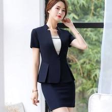 Fashion Short Sleeve Suit Women's Temperament Slim Blazer Skirt Ladies Pants Office Business Interview Blazer-with-skirt-set