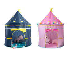 купить Kids Tent Toy Playhouse Toddler Play House Castle Children Foldable Tents New дешево