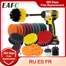 22Pcs/set Drill Brush Scrub Pads & Sponge Power Scrubber Brush with Long Attachment 22pcs Clean for Car Home Kitchen Bathroom