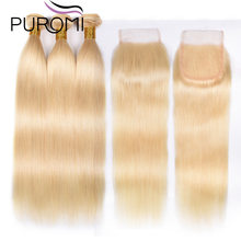 Puromi 613 Blonde Bundles With Closure Peruvian Remy Straight Human Hair Honey Blonde Bundles With Closure Free Shipping(China)