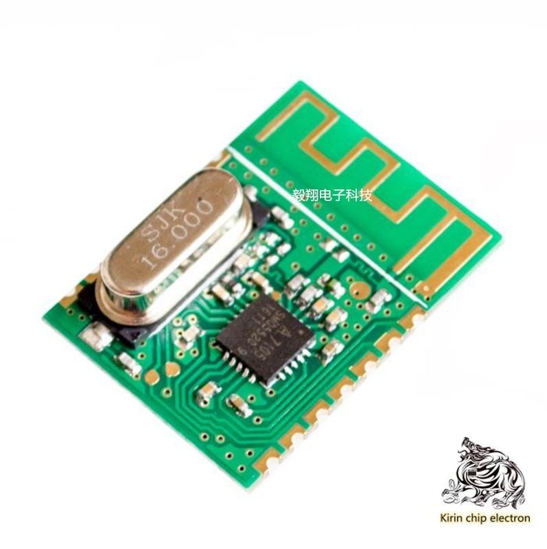 2PCS/LOT MD7105SY Module/2.4G Wireless Module/A7105/NRF24L01 Module
