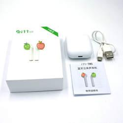 Новые i11 tws Bluetooth наушники стерео i9s tws V5.0 Спортивная беспроводная гарнитура i7s tws наушники для всех смартфонов