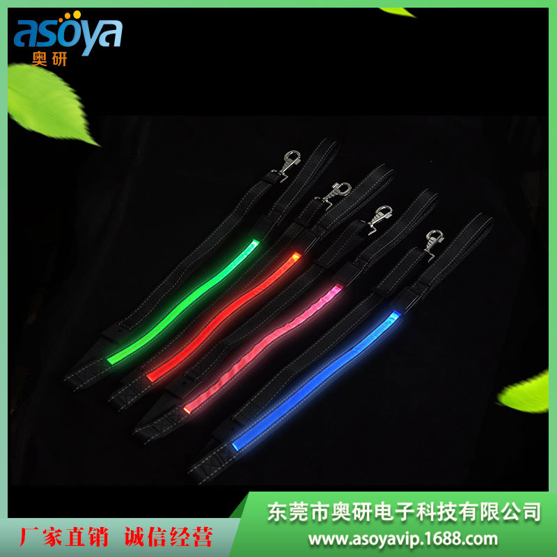 LED Shining Solar Sling Night Dog Pet Shining Sling USB Charging-Printing Logo