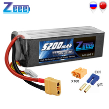 Zeee RC LiPo Battery 50C 5200mAh 22.2V 6S XT90 LiPo Battery with XT60 EC5 For RC Helicopter Car Boat Airplane Quadcopter FPV