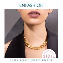 Enfashion панк большой сильный цепочка колье ожерелье для женщин