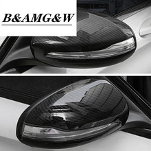 Carbon Fiber For Mercedes Benz C w205 E W213 GLC-Class X253 S Class w222 ABS Plastic Car Rearview Mirror Cap Cover Trim For LHD
