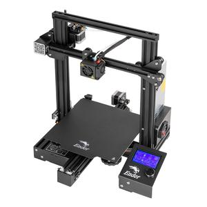 Image 2 - CREALITY 3D Printer Ender 3 PRO Upgraded Magetic Build Plate Resume Power Failure Printing Masks KIT MeanWell Power Supply