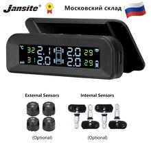 Jansite System monitorowania ciśnienia w oponach TPMS ładowanie słoneczne Test w czasie rzeczywistym ładowanie słoneczne regulowany ekran LCD bezprzewodowe 4 opony